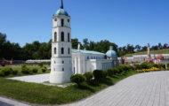 Bazylika św. Stanisława i św. Władysława